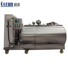 High Quality Stainless Steel Milk Cooling Tank Price